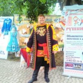 Ансамбль Русь на празднике День России