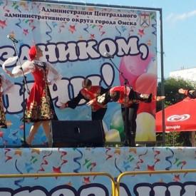 День города Омска 2015 г.