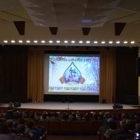 Концерт, посвященный международному дню инвалидов