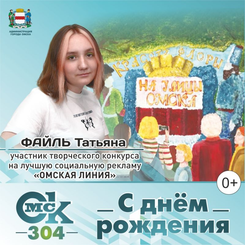 Татьяна Файль